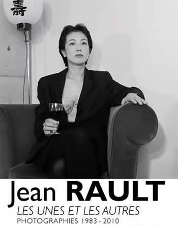 Du 12 février au 30 avril, Jean Rault s'expose au Musée de Louviers : Les unes et les autres, photographies 1983-2010